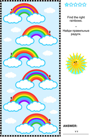 Visual puzzle or picture riddle for children: Find the right rainbows. Answer included. 일러스트