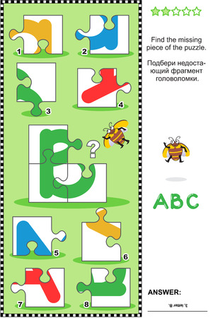 Visual educational puzzle to learn with fun the letters of English alphabet: letter B (bumblebee). Answer included.