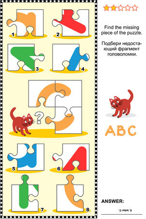 Visual educational puzzle to learn with fun the letters of English alphabet: letter C (cat). Answer included. 일러스트