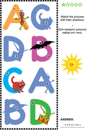 shadow match: Visual educational puzzle to learn with fun the letters of English alphabet: Match pictures of letters A, B, C, D with ant, bat, cat and drum to their shadows. Answer included. Illustration