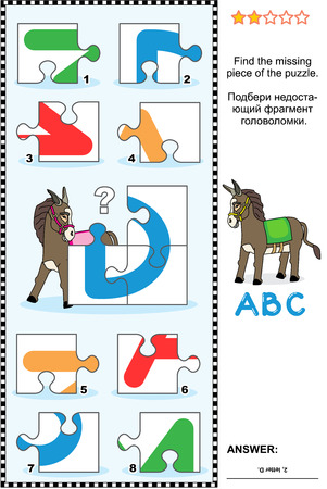 Visual educational puzzle to learn with fun the letters of English alphabet: letter D donkey. Answer included.
