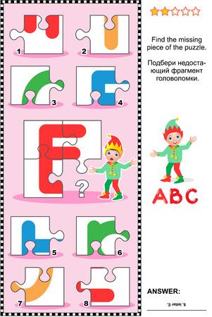 kid vector: Rompecabezas educativo Visual para aprender con diversión las letras del alfabeto Inglés: letra E elfo. Respuesta incluido.