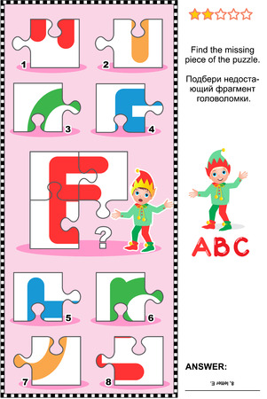 Visual educational puzzle to learn with fun the letters of English alphabet: letter E elf. Answer included. Illustration