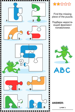 Visual educational puzzle to learn with fun the letters of English alphabet: letter F frog. Answer included.