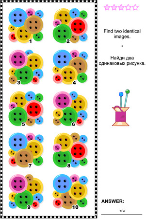 Visual puzzle: Find two identical pictures of colorful sewing buttons. Answer included.