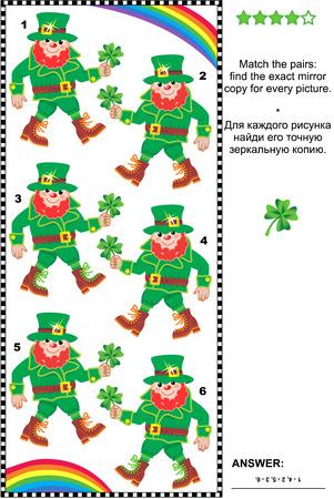 cerillos: Rompecabezas visual (apto tanto para niños y adultos): Coincidir los pares - encontrar la copia exacta del espejo para cada imagen Leprechaun. Respuesta incluido.