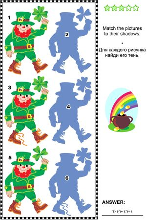 St. Patricks Day themed visual puzzle: Match the pictures of leprechauns to their shadows. Answer included.