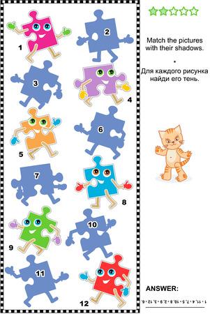Vector children: Hình ảnh câu đố hay hình ảnh câu đố: Phù hợp với hình ảnh của mảnh ghép vui vẻ hoạt hình ghép hình với bóng tối của họ. Câu trả lời bao gồm. Hình minh hoạ