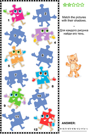 shadow match: Visual puzzle or picture riddle: Match the pictures of cheerful cartoon jigsaw puzzle pieces to their shadows. Answer included.