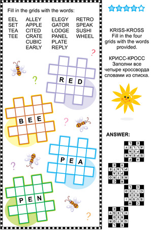 fill in: Criss-cross word puzzle - fill in the blanks of the crossword puzzle grids with the words provided (letter E in the middle). Answer included.