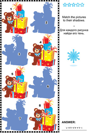 shadow match: Christmas, birthday or other holiday visual puzzle or picture riddle with gifts and teddy bear: Match the pictures to their shadows. Answer included.