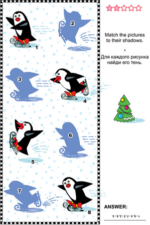 Christmas, winter or New Year themed visual puzzle or picture riddle: Match skating penguins to their shadows. Answer included. Illustration