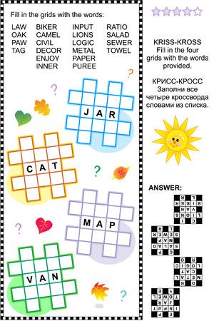 Criss-cross woord puzzel - in de lege plekken van de kruiswoordpuzzel vullen roosters met de woorden voorzien (letter A in het midden). Antwoord opgenomen.