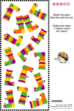 Visual logic puzzle (suitable both for kids and adults): Match the pairs of colorful striped socks. Spot the odd one out. Answer included.