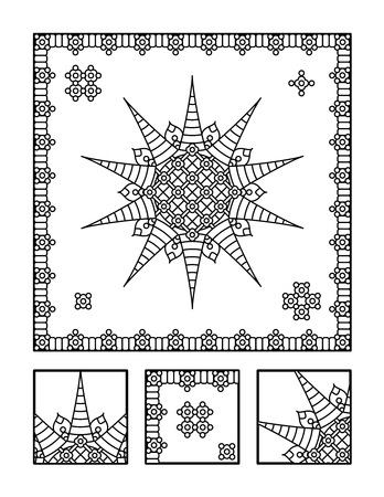 adults: Framed mandala coloring page for adults children ok, too and visual puzzle. Puzzle directions: find the fragment that does not belong to the main picture. Answer: middle.