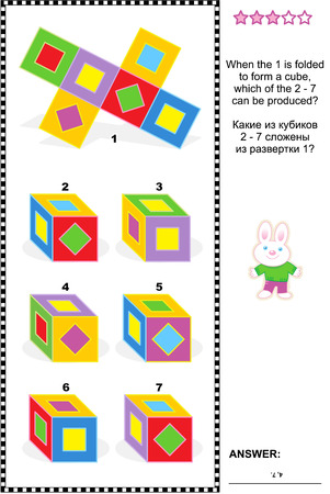Educational visual math puzzle suitable both for kids and adults: When the net 1 is folded to form a cube, which of the 2 - 7 can be produced 일러스트