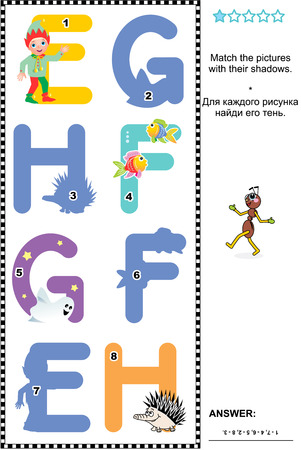 Visual educational puzzle to learn with fun the letters of English alphabet: Match pictures of letters E elf, F fish, G ghost, H hedgehog to their shadows. Answer included.