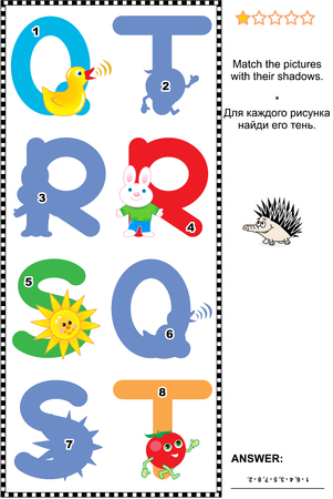 shadow match: Visual educational puzzle to learn with fun the letters of English alphabet: Match pictures of letters Q quack-quack, R rabbit, S sun, T tomato to their shadows. Answer included.