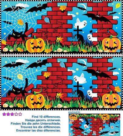 Visuel énigme: Trouver les dix différences entre les deux images - soir de l'Halloween, le terrain de la citrouille, Ruines, un cimetière, des fantômes, les chauves-souris, chat noir, toile d'araignée. De préférence comprise. Banque d'images - 45041482