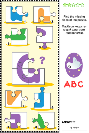 preschool children: Visual educational puzzle to learn with fun the letters of English alphabet: letter G G is for ghost. Answer included.