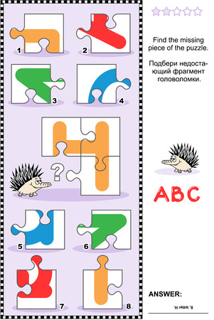 preschool children: Visual educational puzzle to learn with fun the letters of English alphabet: letter H H is for hedgehog. Answer included.