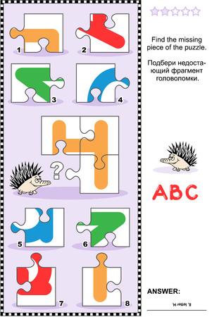 Visuele educatieve puzzel om te leren met plezier de letters van het Engels alfabet: letter HH is voor de egel. Antwoord opgenomen.