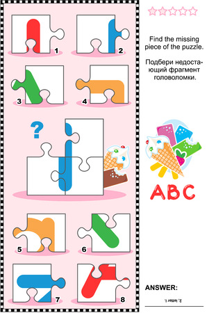 ice alphabet: Visual educational puzzle to learn with fun the letters of English alphabet: letter I I is for ice cream. Answer included. Illustration