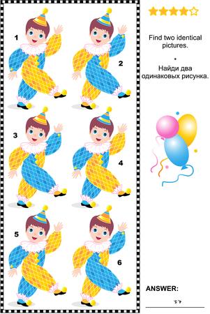 Vector children: Hình ảnh câu đố: Tìm hai hình ảnh giống hệt nhau của ít chú hề xiếc vui vẻ. Câu trả lời bao gồm. Hình minh hoạ