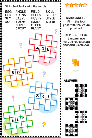 Criss-cross word puzzle - fill in the blanks of the crossword puzzle grids with the words provided letters G, H, K, L in the middle. Answer included.