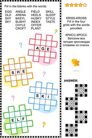 spachteln: Criss-Kreuzwortr�tsel - f�llen Sie die Felder des Kreuzwortr�tselgitter mit den Worten vorgesehen Buchstaben G, H, K, L in der Mitte. Antwort enthalten.