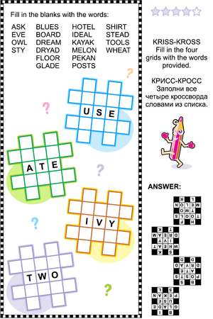 fill in: Criss-cross word puzzle - fill in the blanks of the crossword puzzle grids with the words provided letters S, T, V, W in the middle. Answer included.