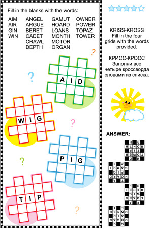 fill in: Criss-cross word puzzle - fill in the blanks of the crossword puzzle grids with the words provided letter I in the middle. Answer included.