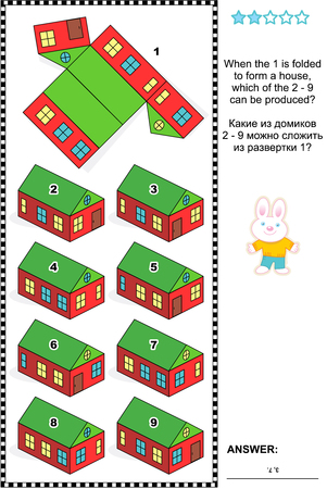 Visual math puzzle: When the net 1 is folded to form a model paper house, which of the 2 - 9 can be produced Answer included.