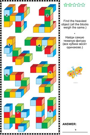 Visual math puzzle with colorful toy blocks: Find the heaviest object all the blocks weigh the same. Answer included.