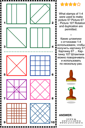 brain puzzle: Visual logic puzzle: What stamps of 1-4 were used to make picture 5 Picture 6 ... Picture 10 Answer included.