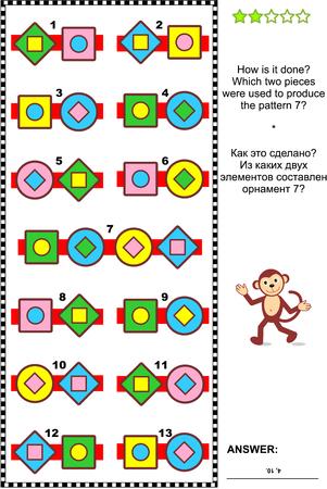 lógica: Formación IQ abstracto rompecabezas visual: ¿Cómo se hace el que se utilizaron dos piezas para producir el modelo 7 Respuesta incluido.