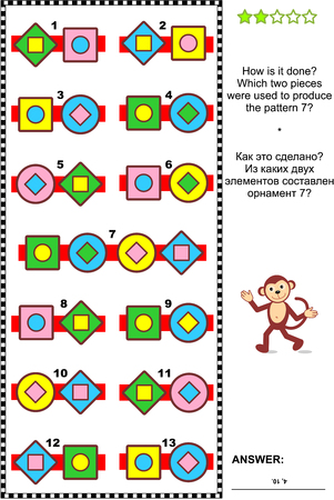 IQ training abstract visual puzzle: How is it done Which two pieces were used to produce the pattern 7 Answer included.