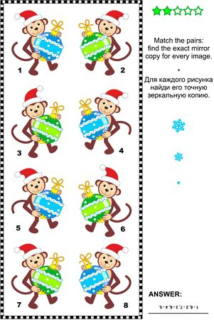 mirrored: Christmas or New Year themed visual puzzle: Match the pairs - find the exact mirrored copy for every image of christmas monkey. Answer included. Illustration