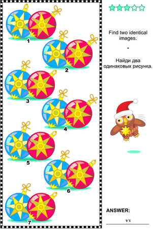 identical: Christmas or New Year visual puzzle: Find two identical images of christmas baubles. Answer included.