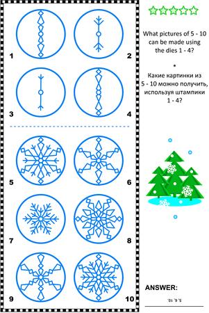 logica: Visual rompecabezas de la lógica: ¿Qué imágenes de 5-10 se pueden hacer usando las matrices 1-4 respuesta incluido. Vectores