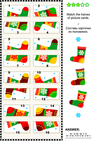 Visual puzzle: Match the halves of cards depicting colorful christmas socks. Answer included.