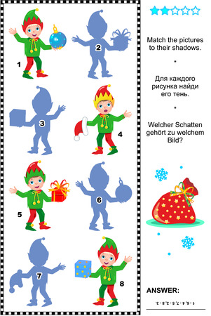 shadows: Christmas or New Year themed visual puzzle: Match the pictures of christmas elves to their shadows. Answer included.