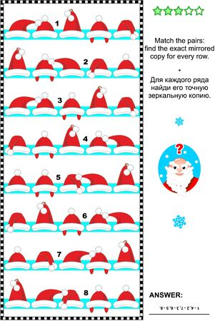 brainteaser: Christmas or New Year themed picture puzzle: Match the pairs - find the exact mirrored copy for every row of Santa Claus red caps. Answer included.