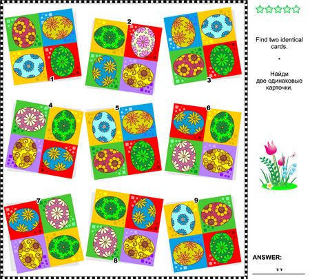 identical: Visual logic puzzle suitable both for adults and children: Find two identical cards with colorful painted eggs. Answer included.