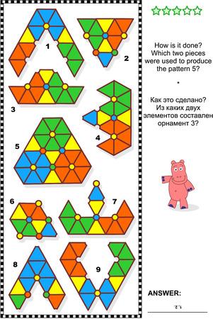 IQ training abstrait de puzzle visuel: Comment est-il fait? Quels sont les deux pièces ont été utilisées pour produire le motif 5? Réponse inclus. Vecteurs
