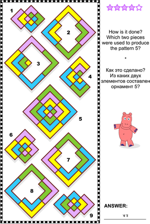 iq: IQ training abstract visual puzzle: How is it done? Which two pieces were used to produce the pattern 5? Answer included. Illustration