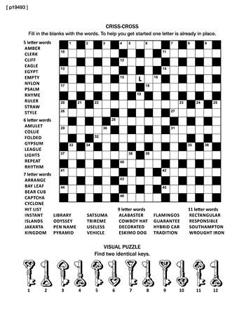 2 つのパズルとパズルのページ: 大きい 19 x 19 十字単語ゲーム (英語) と気まぐれな矢印の付いた小さなビジュアル パズル。 黒と白、A4 またはレター サイズします。