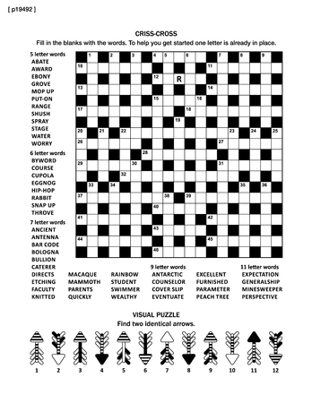 word game: Puzzle page with two puzzles: big 19x19 criss-cross word game (English language) and small visual puzzle with whimsical arrows.  Black and white, A4 or letter sized.