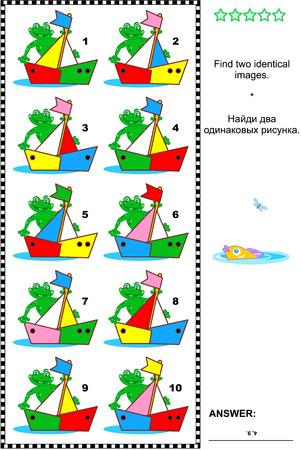 Rompecabezas visual: Encuentra dos imágenes idénticas de barcos de colores. Respuesta contenida. Ilustración de vector