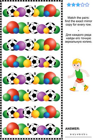mirrored: Soccer or football themed picture puzzle: Match the pairs - find the exact mirrored copy for every row of balls. Answer included. Illustration